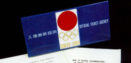 GRAPHICS - Tokyo 1964 Olympics - Offical Report - 22