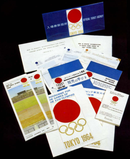 GRAPHICS - Tokyo 1964 Olympics - Offical Report - 23