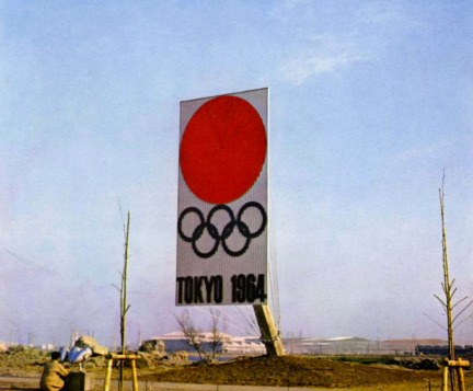 GRAPHICS - Tokyo 1964 Olympics - Offical Report - 26