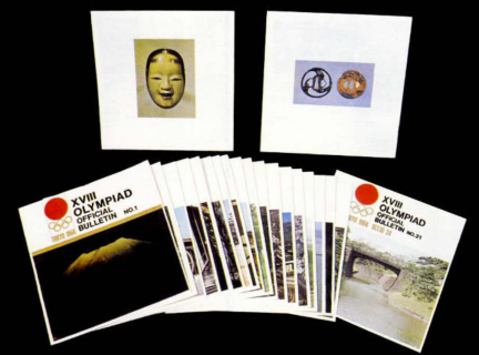 GRAPHICS - Tokyo 1964 Olympics - Offical Report - 33