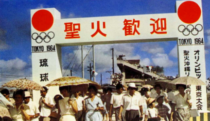 GRAPHICS - Tokyo 1964 Olympics - Offical Report - 59
