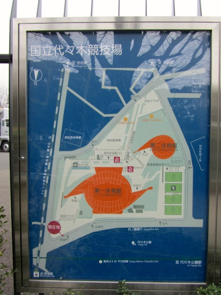 KENZO TANGE - Tokyo 2013 - Yoyogi National Gym - 46