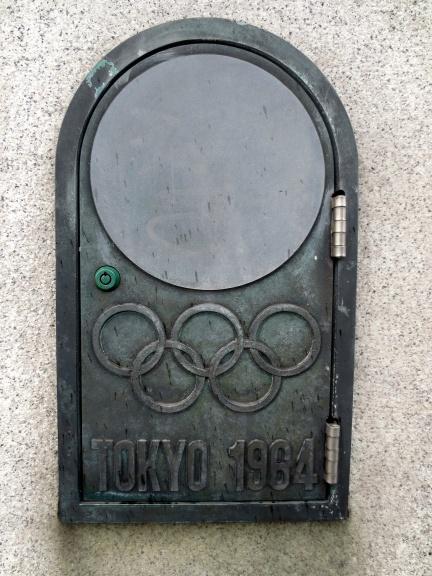 KENZO TANGE - Tokyo 2013 - Yoyogi National Gym - 48