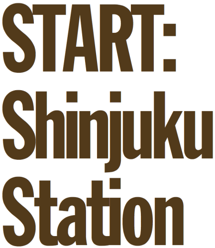 START Shinjuku Station