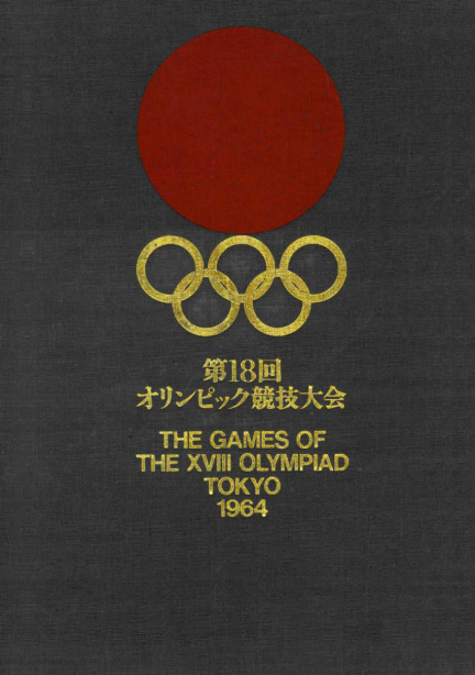 Tokyo 1964 Olympics - Offical Report - 57