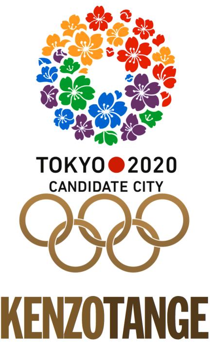 TOKYO 2013 - KENZO TANGE