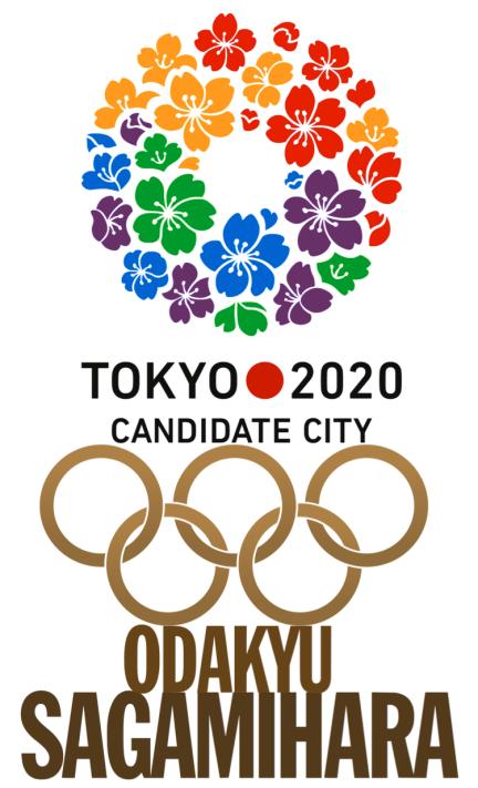 TOKYO 2013 - ODAKU-SAGAMIHARA