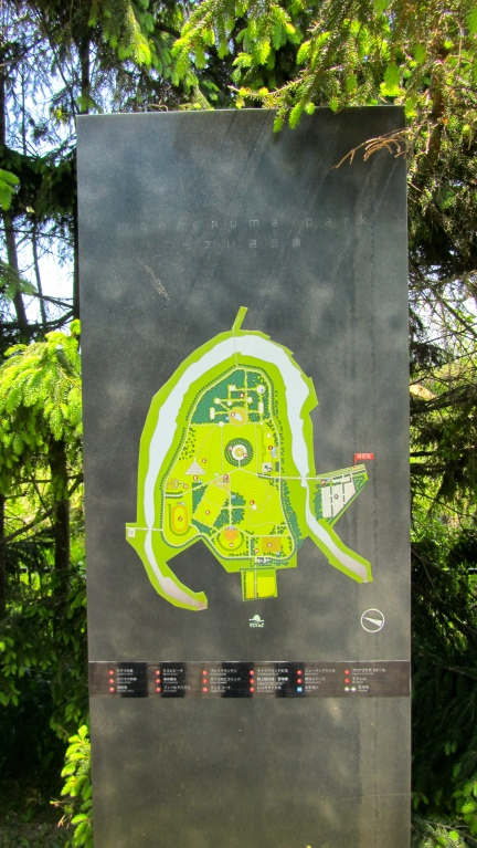 designKULTUR - Isamu Noguchi - Moerenuma Park Sapporo - 1 - Map 2