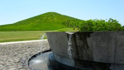 designKULTUR - Isamu Noguchi - Moerenuma Park Sapporo - Aqua Plaza  - 13