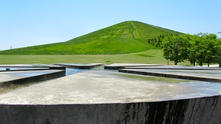 designKULTUR - Isamu Noguchi - Moerenuma Park Sapporo - Aqua Plaza  - 14