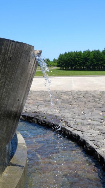 designKULTUR - Isamu Noguchi - Moerenuma Park Sapporo - Aqua Plaza  - 7