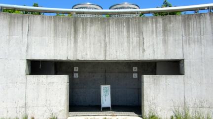 designKULTUR - Isamu Noguchi - Moerenuma Park Sapporo - Forest of Cherry Trees - 12