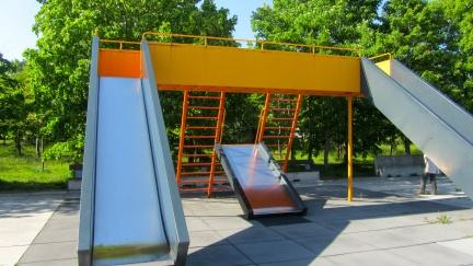 designKULTUR - Isamu Noguchi - Moerenuma Park Sapporo - Forest of Cherry Trees - 22