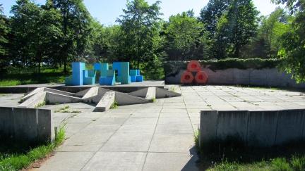 designKULTUR - Isamu Noguchi - Moerenuma Park Sapporo - Forest of Cherry Trees - 44