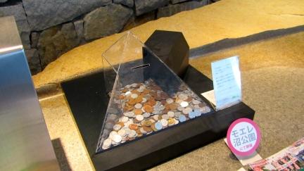 designKULTUR - Isamu Noguchi - Moerenuma Park Sapporo - Glass Pyramid %22Hidimari%22 – 32