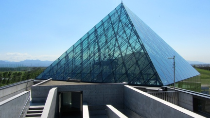 designKULTUR - Isamu Noguchi - Moerenuma Park Sapporo - Glass Pyramid %22Hidimari%22 – 46