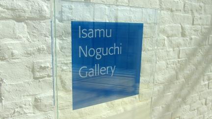 designKULTUR - Isamu Noguchi - Moerenuma Park Sapporo - Glass Pyramid %22Hidimari%22 – 55