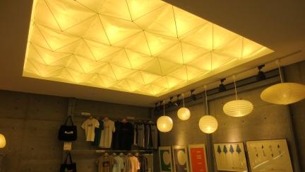 designKULTUR - Isamu Noguchi - Moerenuma Park Sapporo - Glass Pyramid %22Hidimari%22 – 8