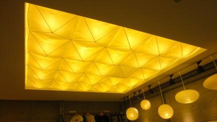 designKULTUR - Isamu Noguchi - Moerenuma Park Sapporo - Glass Pyramid %22Hidimari%22 – 9