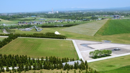 designKULTUR - Isamu Noguchi - Moerenuma Park Sapporo - Mt. Moere - 1