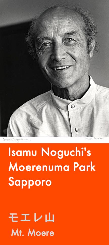 designKULTUR - Isamu Noguchi - Moerenuma Park Sapporo - Mt. Moere