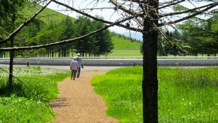 designKULTUR - Isamu Noguchi - Moerenuma Park Sapporo - Sea Fountain -  5