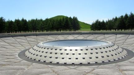 designKULTUR - Isamu Noguchi - Moerenuma Park Sapporo - Sea Fountain -  7