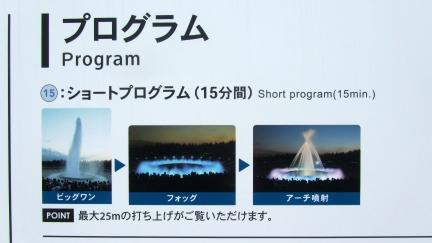 designKULTUR - Isamu Noguchi - Moerenuma Park Sapporo - Sea Fountain -  8