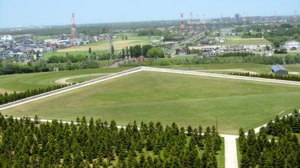 designKULTUR - Isamu Noguchi - Odori Park Sapporo – Sports Facilities -  3