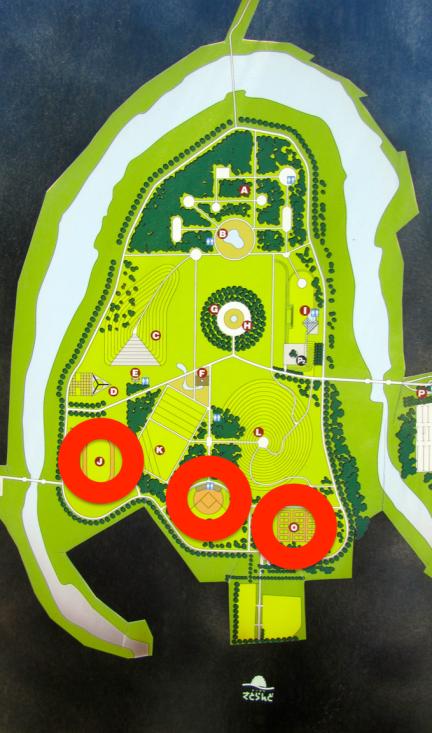 designKULTUR - Isamu Noguchi - Odori Park Sapporo – Sports Facilities -
