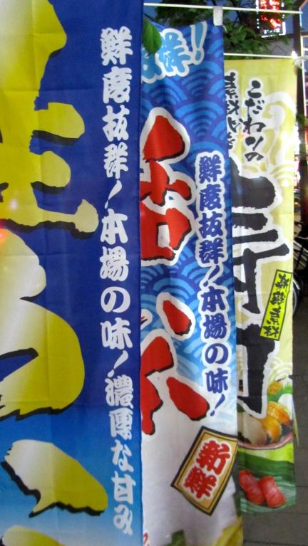 designKULTUR - Sapporo 2013 - Ads