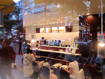 designKULTUR - Sapporo 2013 - Dotour Coffee - 7