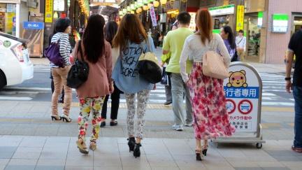 designKULTUR - Sapporo 2013 - girl Power