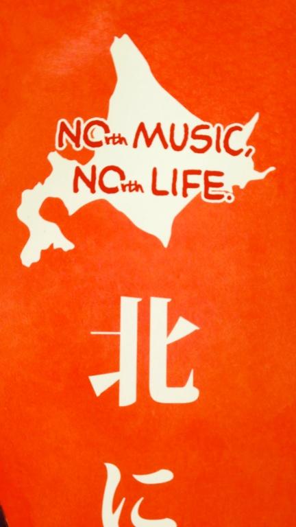designKULTUR - Sapporo 2013 - Graphic - Hokkaido - No Music, No Life - 2