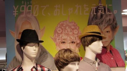 designKULTUR - Sapporo 2013 - Gu