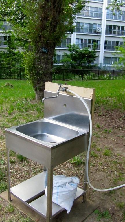 designKULTUR - Sapporo 2013 - Nakajima Koen - Every Park Needs a Sink