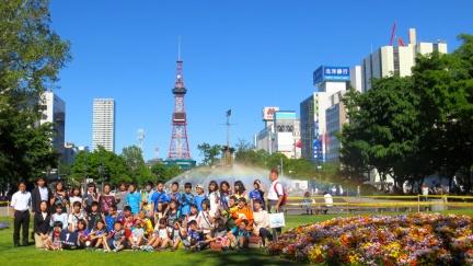 designKULTUR - Sapporo 2013 - Odori Park - %22Cheese-u!%22