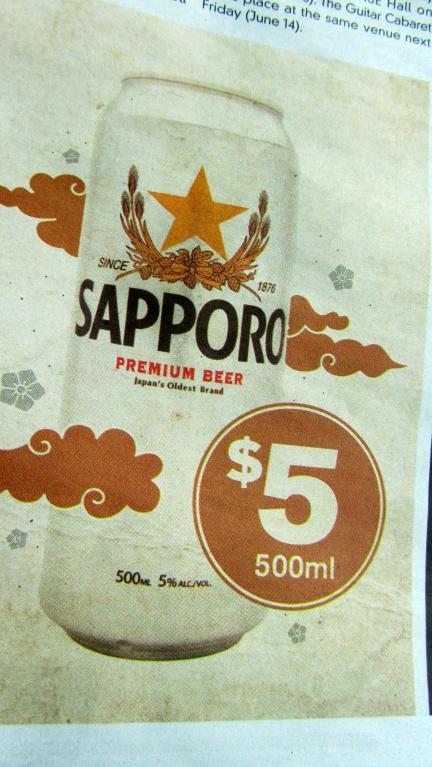 designKULTUR - Sapporo 2013 - Sapporo Beer ad in Vancouver