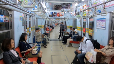 designKULTUR - Sapporo 2013 - Sapporo City Transportation Bureau - Our Favourite Shot this Trip