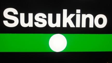designKULTUR - Sapporo 2013 - Sapporo City Transportation Bureau - Susukino Station