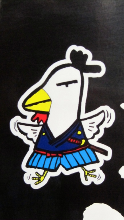 designKULTUR - Sapporo 2013 - Sign - Angry Chicken - 3