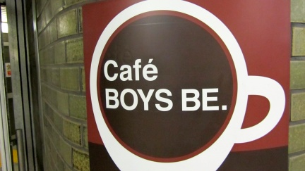 designKULTUR - Sapporo 2013 - Sign - Café Boys Be.