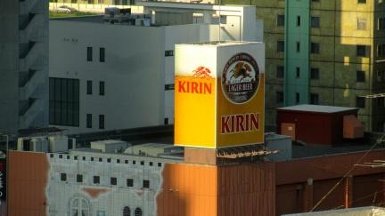 designKULTUR - Sapporo 2013 - Skyline - 6