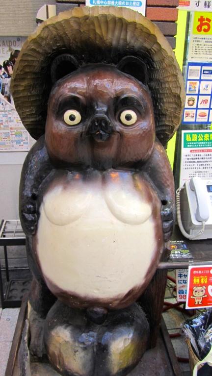 designKULTUR - Sapporo 2013 - Tanuki Koji Arcade - Tanuki Sculpture
