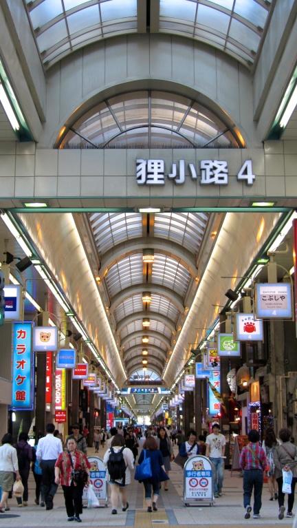 designKULTUR - Sapporo 2013 - Tanuki Koji Arcade