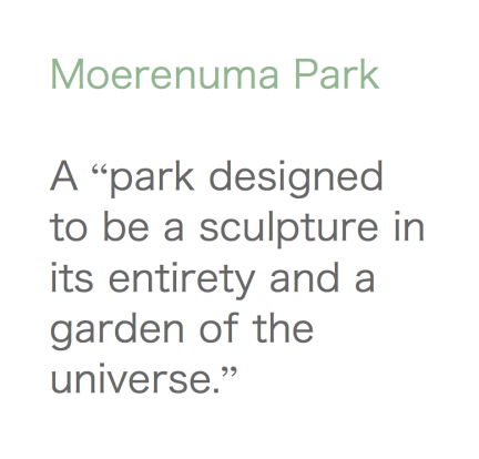 park designed to be a sculpture in its entirety and a garden of the universe