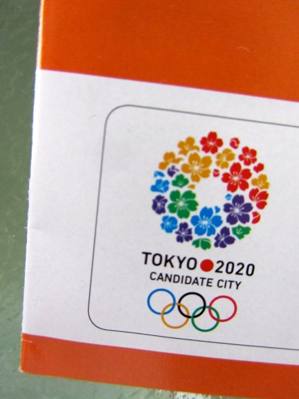 TOKYO 2012 Candidate City - 10