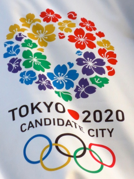 TOKYO 2012 Candidate City - 3