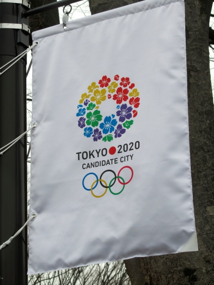 TOKYO 2012 Candidate City - 7