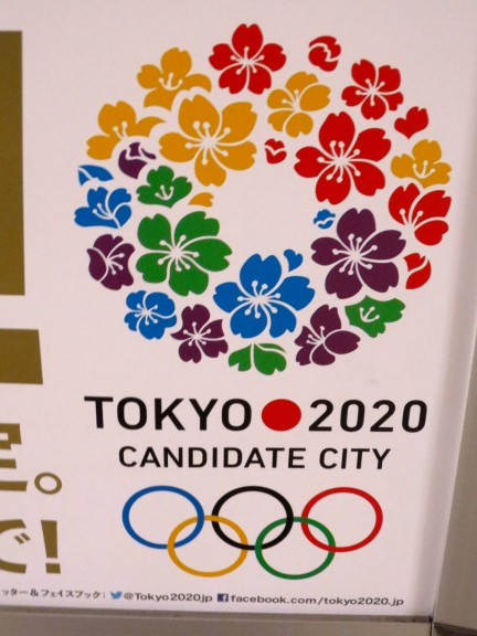TOKYO 2012 Candidate City - 8